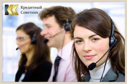 Получить консультацию по кредитам заявки на потребительский кредит в красноярске