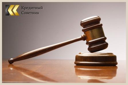 Основания для отмены судебного приказа о взыскании задолженности.